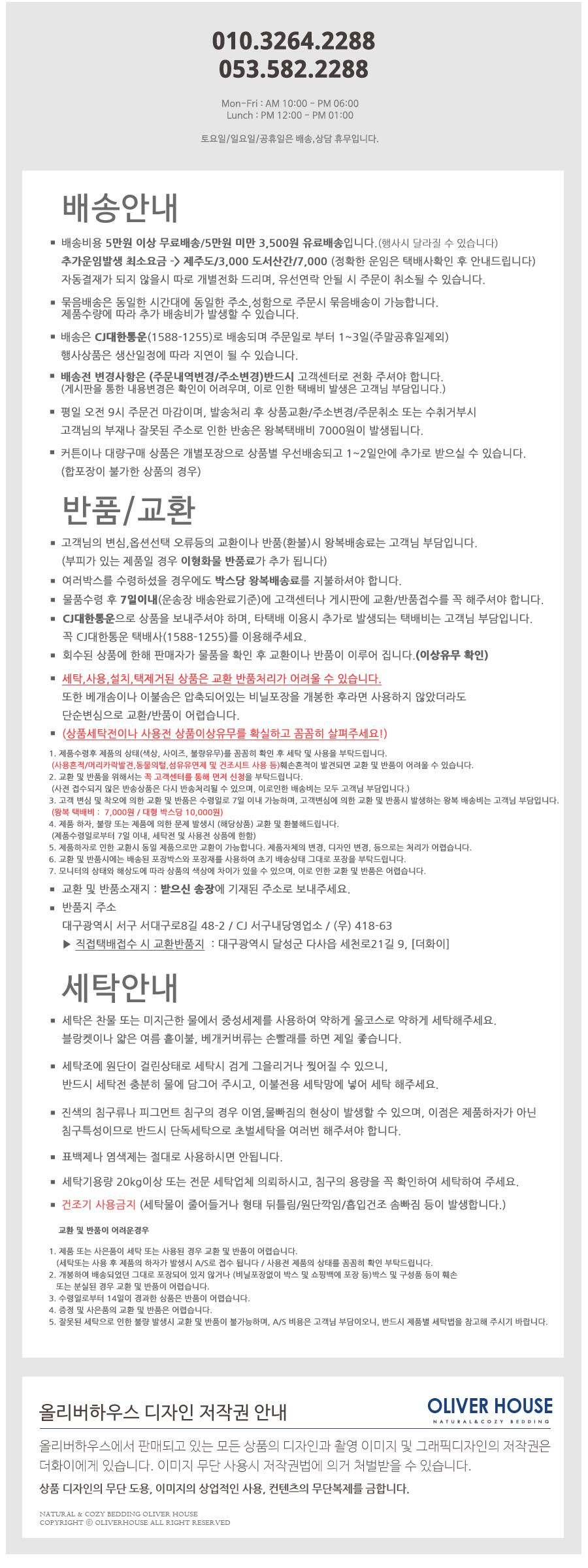 하모니 아사 피그먼트 줄누비 스프레드겸 양면패드 - 아모로조, 45,000원, 침구 단품, 패드/스프레드